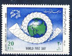 +D2706. Iran 1988. World Post Day. Michel 2309. MNH(**) - Iran