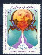 +D2707. Iran 1988. School. Michel 2310. MNH(**) - Iran