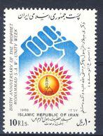 +D2708. Iran 1988. Mohammad. Michel 2311. MNH(**) - Iran