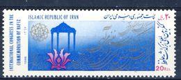 +D2711. Iran 1988. Poet Hafiz. Michel 2314. MNH(**) - Iran