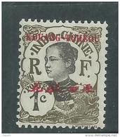 Kouang-Tchéou N° 18  XX  Partie De Série, 1 C. Brun-olive, Sans Charnière, Gomme Coloniale Sinon TB - Nuevos