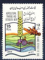 +D2712. Iran 1988. Agricultural Education. Michel 2315. MNH(**) - Irán