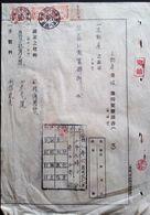 CHINA CHINE CINA 1940.6.26 HARBIN  DOCUMENT WITH MANCHUKUO  ( MANDSCHUKUO ) REVENUE STAMPS  10FEN X3 - 1932-45 Manchuria (Manchukuo)