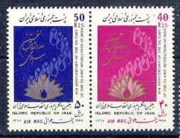 +D2714. Iran 1989. Islamic Revolution. Pair. Michel 2327-28. MNH(**) - Iran