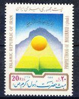 +D2715. Iran 1989. Mabas Festival. Michel 2329. MNH(**) - Irán