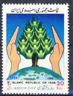 +D2717. Iran 1989. Arbor Day. Michel 2334. MNH(**) - Irán