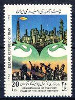 +D2719. Iran 1989. Oil Refinery. Michel 2337. MNH(**) - Irán