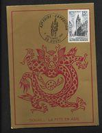 Ville De Douai -  Pas De Calais Nord - 42e Foire Exposition Fête En Asie - 6 Septembre 1986 - Timbre Beffroi De Douai - Douai