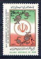 +D2720. Iran 1989. Islamic Republic Anniversary. Michel 2338. MNH(**) - Iran