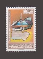 DJIBOUTI 1997 - SOCIETE DE TELECOMMUNICATIONS ANNIVERSAIRE INDEPENDANCE - YVERT YT 719V - MICHEL Mi 641 - MNH - RARE - Djibouti (1977-...)
