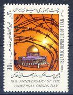 +D2722. Iran 1989. Jerusalem. Michel 2340. MNH(**) - Iran