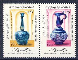 +D2724. Iran 1989. Museum Day. Pair. Michel 2342-43. MNH(**) - Iran