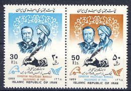 +D2726. Iran 1989. PHILEXFRANCE. Pair. Michel 2349-50. MNH(**) - Irán