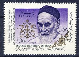 +D2728. Iran 1989. Khomeini. Michel 2352. MNH(**) - Iran