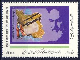 +D2732. Iran 1989. Khomeini. Michel 2366. MNH(**) - Irán