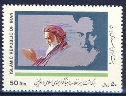 +D2740. Iran 1990. Khomeini. Michel 2393. MNH(**) - Iran