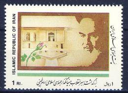 +D2747. Iran 1991. Khomeini. Michel 2400. MNH(**) - Iran