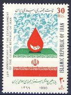 +D2735. Iran 1990. Islamic Republic 11 Years. Michel 2388. MNH(**) - Irán