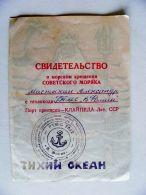 Certificate Of Maritime Baptism Of A Soviet Sailor USSR Lithuania Klaipeda Pacific Ocean Cancel Motor Vessel V.Fomin - Historical Documents