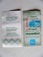 Transport Ticket Belarus Gomel City  Trolley - Bus