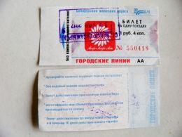 Transport Ticket Belarus Railway - Railway