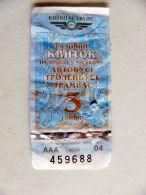 Transport Ticket Ukraine Bus Trolley Tram Kiev City - Bus