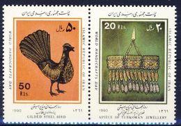 +D2741. Iran 1990. Handicrafts. Pair. Michel 2394-95. MNH(**) - Irán