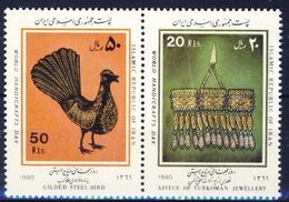 +D2741. Iran 1990. Handicrafts. Pair. Michel 2394-95. MNH(**) - Iran