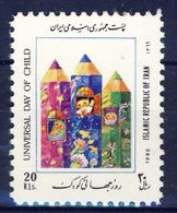 +D2742. Iran 1990. Day Of The Child. Michel 2396. MNH(**) - Iran