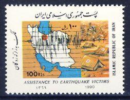 +D2743. Iran 1990. Earthquake Victims. Michel 2397. MNH(**) - Iran