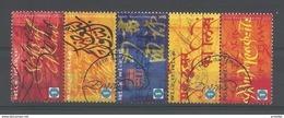 Belgium 2012 Calligraphy Strip OCB 4211/4215 (0) - Belgium
