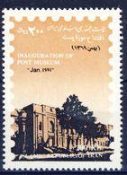 +D2748. Iran 1991. Post Museum. Michel 2404. MNH(**) - Iran