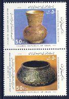 +B1325. Iran 1991. International Museum Day. Pair. Michel 2405-06. MNH(**) - Iran