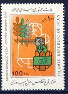 +D2749. Iran 1991. Victory. Michel 2407. MNH(**) - Iran