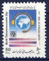 +D2750. Iran 1991. Telecommunication. Michel 2408. MNH(**) - Iran