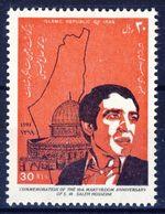 +D2751. Iran 1991. Saleh Hosseini. Michel 2414. MNH(**) - Iran