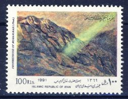 +D2752. Iran 1991. Mabas. Michel 2415. MNH(**) - Iran