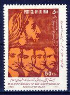 +D2753. Iran 1991. Fedajin. Michel 2416. MNH(**) - Iran