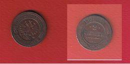 Russie  -  2 Kopeks 1901  --  Km #  10.2 --  état  TB - Russia