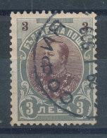 Bulgarie   N°61 Ferdinand 1er - Gebraucht