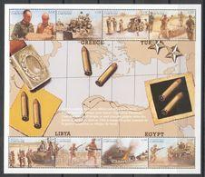 H548 GABONAISE MILITARY & WAR WORLD WAR II WWII OPERATION FLAMBEAU 1KB MNH - 2. Weltkrieg