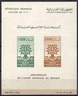 Liban - Bloc Feuillet - 1960 - N° Yvert : BF 10 **  - Année Mondiale Du Réfugié - Liban