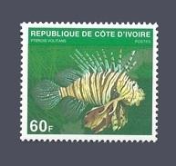 IVORY COAST COTE D'IVOIRE FISH FISHES POISSON POISSONS 1979 YT 510A (EXTREMLY RARE) MNH - Ivory Coast (1960-...)