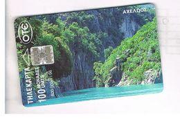 GRECIA (GREECE) -  1996 -    LANDSCAPE     - USED - RIF.   14 - Greece
