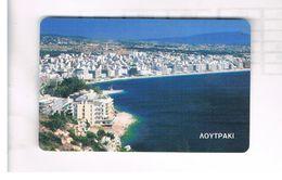 GRECIA (GREECE) -  1996 - MARINE LANDSCAPE     - USED - RIF.   14 - Greece