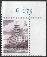 1981 R19 Beijing Long Distance Call Building MNH CORNER SHEET N O. - 1949 - ... People's Republic
