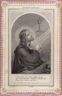 Images Religieuses , Canivet  : Le Fiat Du Sacré-Coeur - Imágenes Religiosas