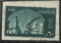 UAR EGYPT EGITTO 1958 AIR MAIL POSTA AEREA AL AZHAR UNIVERSITY UNIVERSITA' 60m USATO USED OBLITERE' - Posta Aerea