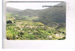 GRECIA (GREECE) -  1997 - LANDSCAPE     - USED - RIF.   15 - Greece