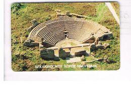 GRECIA (GREECE) -  1997 - THEATER     - USED - RIF.   15 - Greece